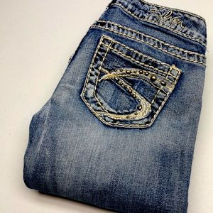 SILVER TUESDAY BOOTCUT JEANS 26x34 FACTORY DISTRESSED 99% COTTON 😎